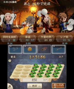 bravely-second-end-layer-31