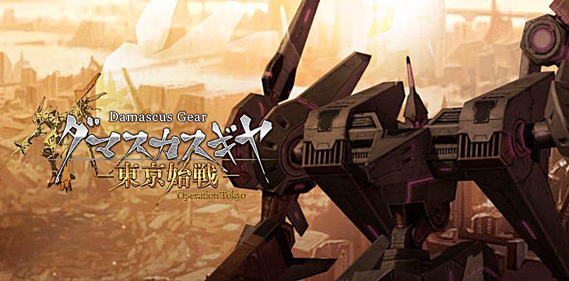 Damascus Gear: Operation Tokyo HD Edition, il trailer di esordio