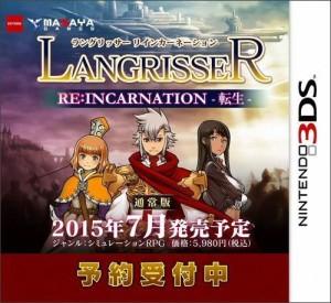 langrisser-3ds-data-uscita-e-titolo-rivelato