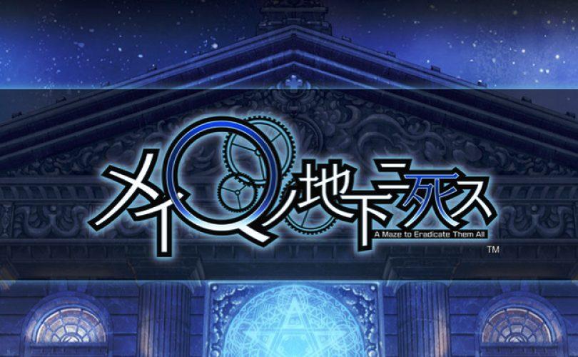 MeiQ no Chika ni Shisu: i primi dettagli rivelati da Famitsu e Dengeki PlayStation