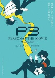 persona-3-movie-3-ultimo-trailer