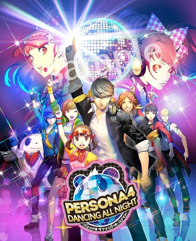 persona-4-dancing-all-night-boxart