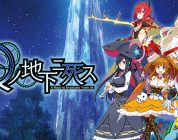 MeiQ: Labyrinth of Death annunciato per l'Europa