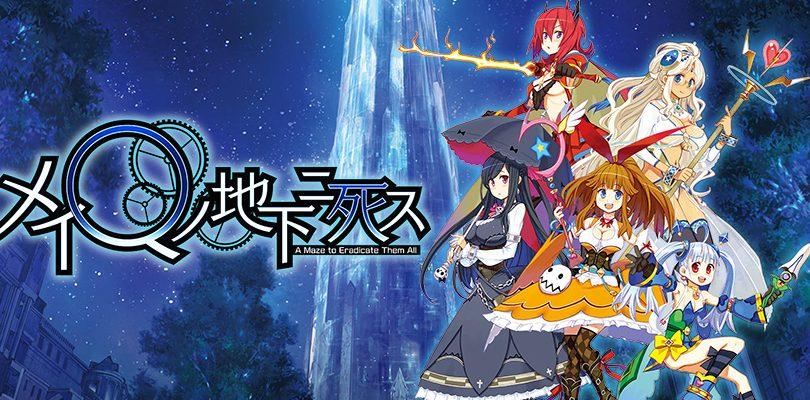 MeiQ no Chika ni Shisu: nuovi screenshot dal sito ufficiale