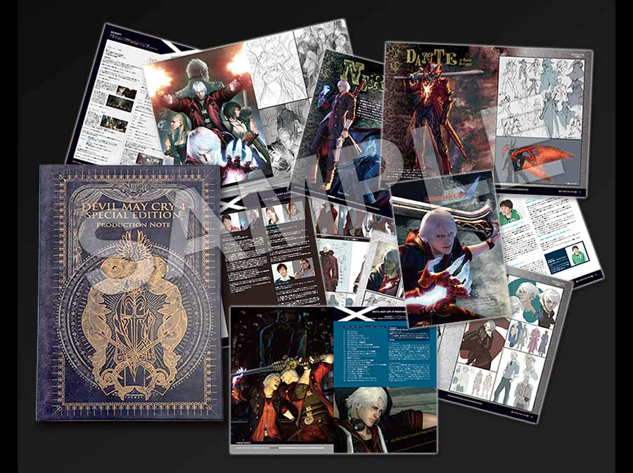 devil-may-cry-4-special-edition-limited-2