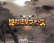 Zettai Geigeki Wars: Metropolis Defenders, rivelato il trailer di esordio