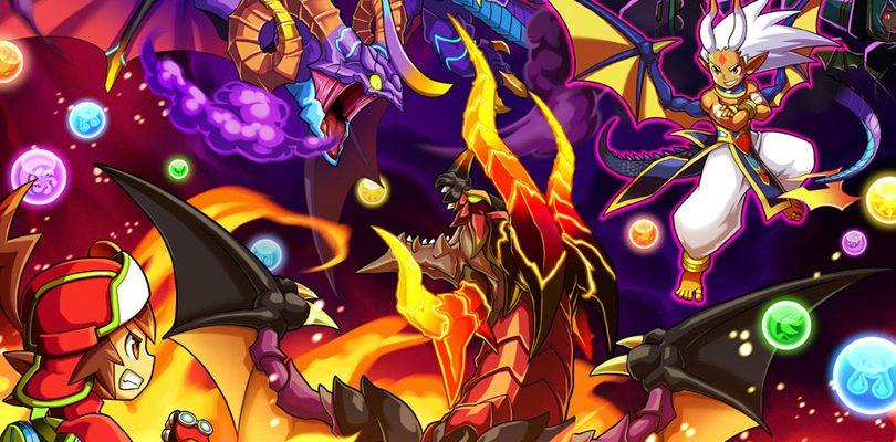 Trailer di presentazione per Puzzle & Dragons Z