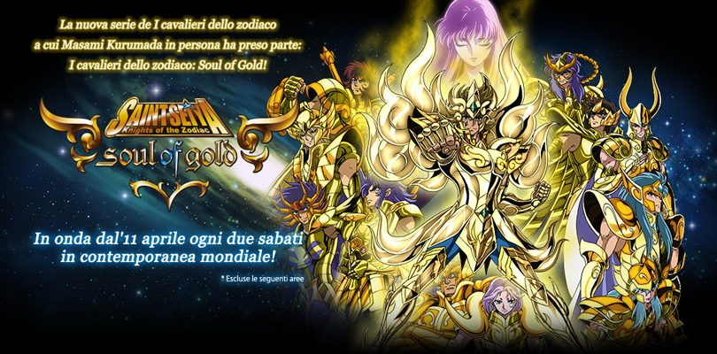 Saint Seiya – Soul of Gold: dove guardarlo in italiano