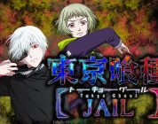 Tokyo Ghoul: JAIL, uno sguardo alla box art giapponese