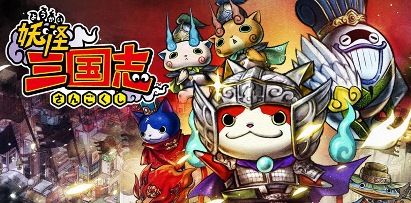 YO-KAI Sangokushi: LEVEL-5 svela la box art del gioco