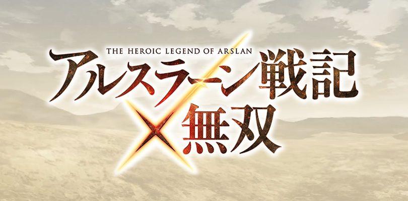 Arslan Senki x Musou: aperto il sito ufficiale