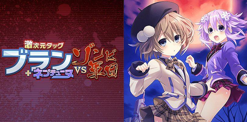 Extreme Dimension Tag Blanc + Neptune VS Zombie Army: rivelata la opening del gioco