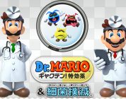 Dr. Mario Gyakuten! Tokkouyaku & Saikin Bokumetsu disponibile per Nintendo 3DS in Giappone