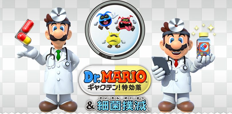 Dr. Mario: Miracle Cure arriva in Europa