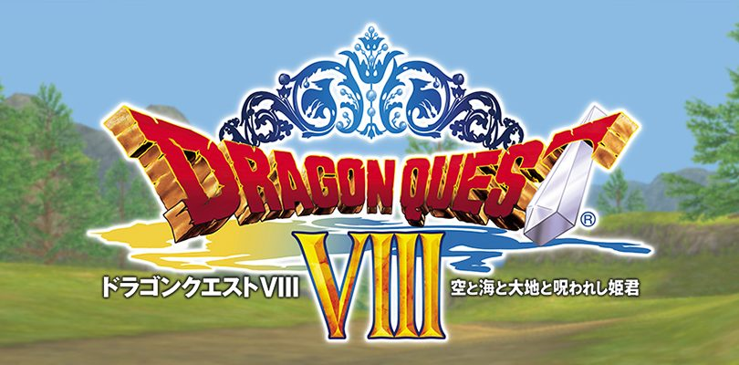 DRAGON QUEST VIII per Nintendo 3DS: due capitoli inediti