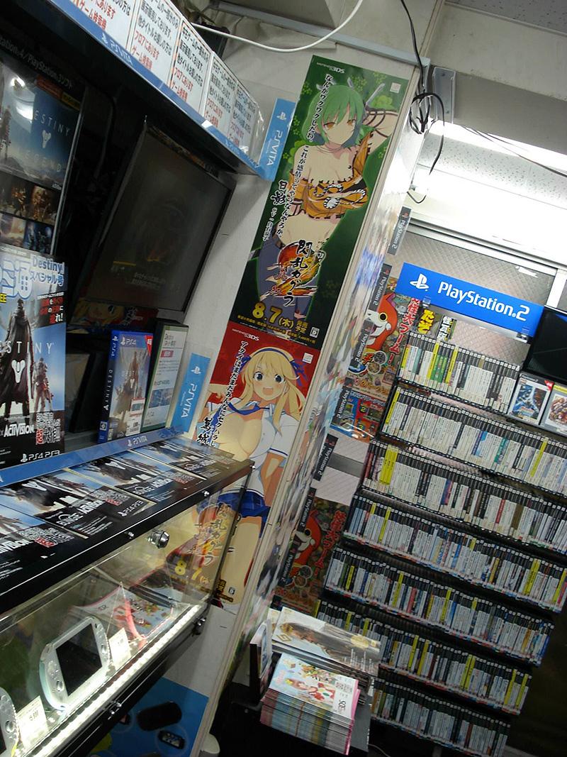 geo-hyper-media-shop-akihabara