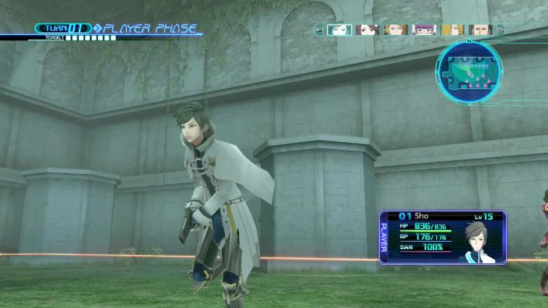 lost-dimension-sho-costume-dlc