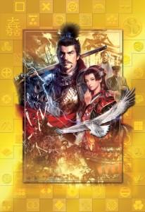 nobunaga-s-ambition-sphere-of-influence-04