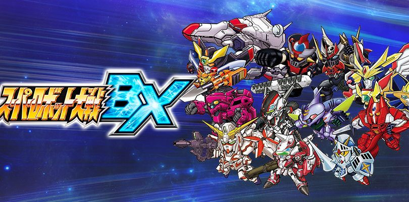 Super Robot Wars BX è disponibile in Giappone