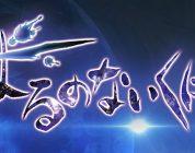 Yoru no Nai Kuni: Limited Edition e prime immagini