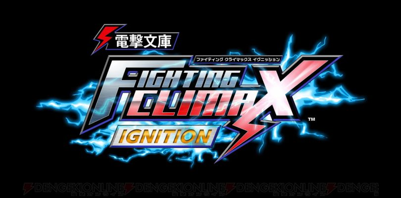 Dengeki Bunko FIGHTING CLIMAX IGNITION: un video per i nuovi personaggi