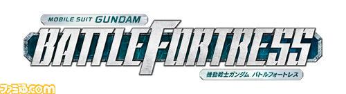 gundam-battle-fortress-logo