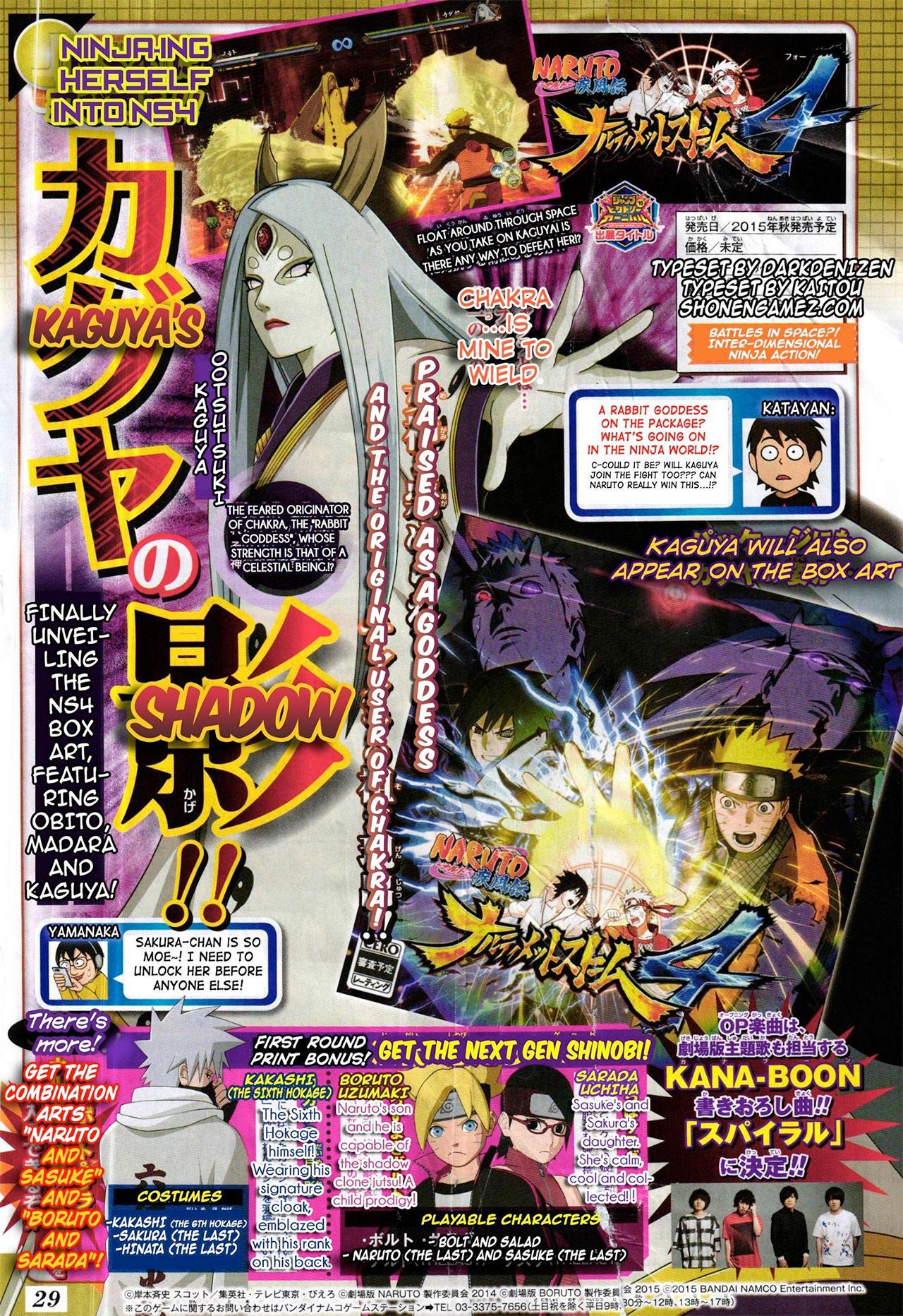 naruto-ultimate-ninja-storm-4-kaguya-boruto-sarada