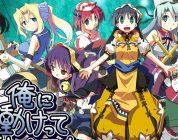 Ore ni Hatarakette Iwaretemo Tori annunciato per PlayStation Vita