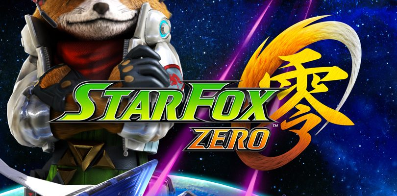 Il team Star Wolf ritornerà in Star Fox Zero