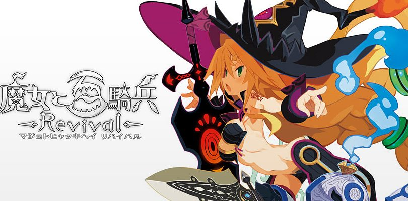 The Witch and the Hundred Knight Revival: decine di immagini e nuovi video