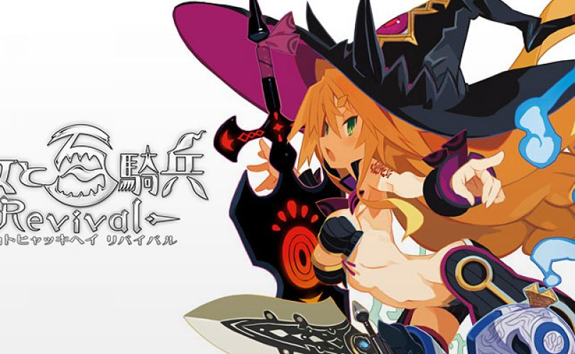 The Witch and the Hundred Knight: Revival Edition in Italia dal 18 marzo