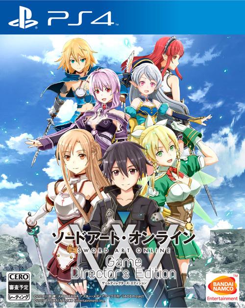 SAO-Game-Directors-Ed-Japan-Ann_Box-Art