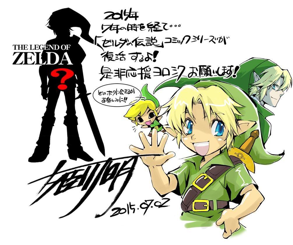 The-Legend-Of-Zelda-Manga-01