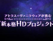 Atlus e Vanillaware insieme per un nuovo progetto in HD