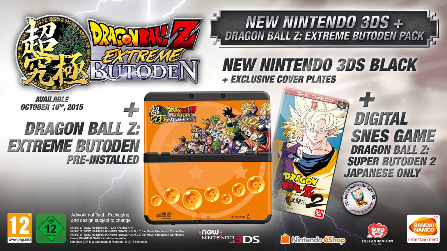dragon-ball-z-extreme-butoden-bundle-3DS