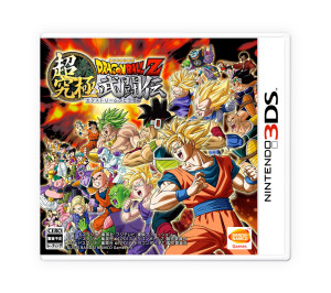 dragon-ball-z-extreme-butoden-recensione-jp-boxart