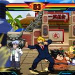 dragon-ball-z-extreme-butoden-recensione-jp-schermata-08