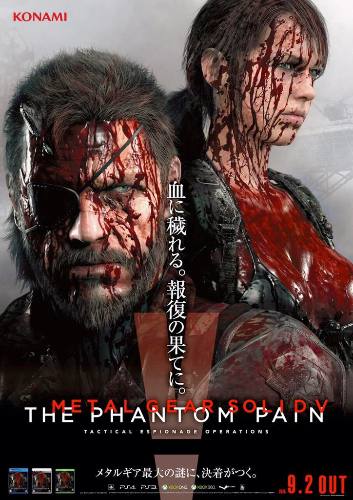 metal-gear-solid-v-the-phantom-pain-poster