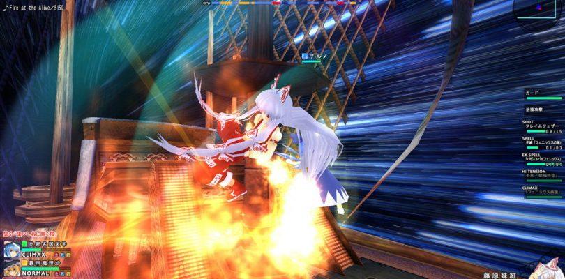 Touhou Sky Arena: Matsuri Climax per Switch uscirà a gennaio in Giappone
