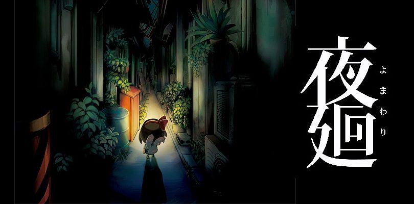 Yomawari: disponibile un nuovo trailer