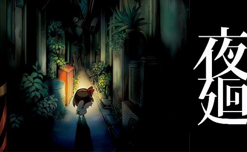 Yomawari: disponibile un nuovo trailer introduttivo