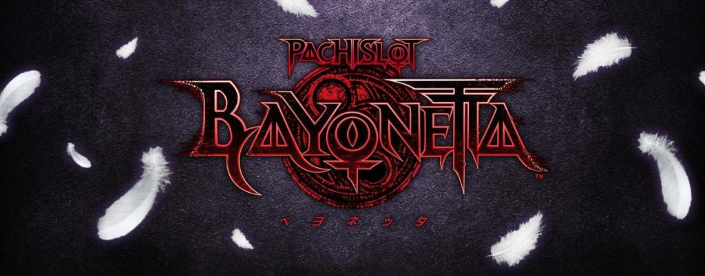 baynoetta-pachislot-rivelato