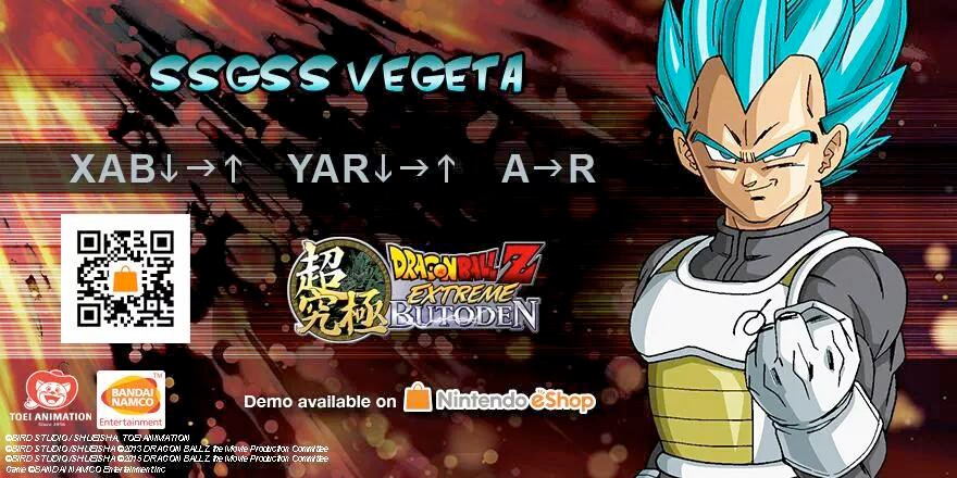 dragon-ball-z-extreme-butoden-super-saiyan-god-super-saiyan-vegeta