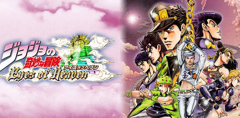 Jojo's Bizarre Adventure: Eyes of Heaven, nuovo trailer dal Tokyo Game Show 2015