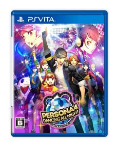persona-4-dancing-all-night-recensione-boxart