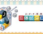 Picross 3D 2 annunciato per Nintendo 3DS
