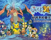 Pokémon Super Mystery Dungeon: disponibile un nuovo trailer giapponese