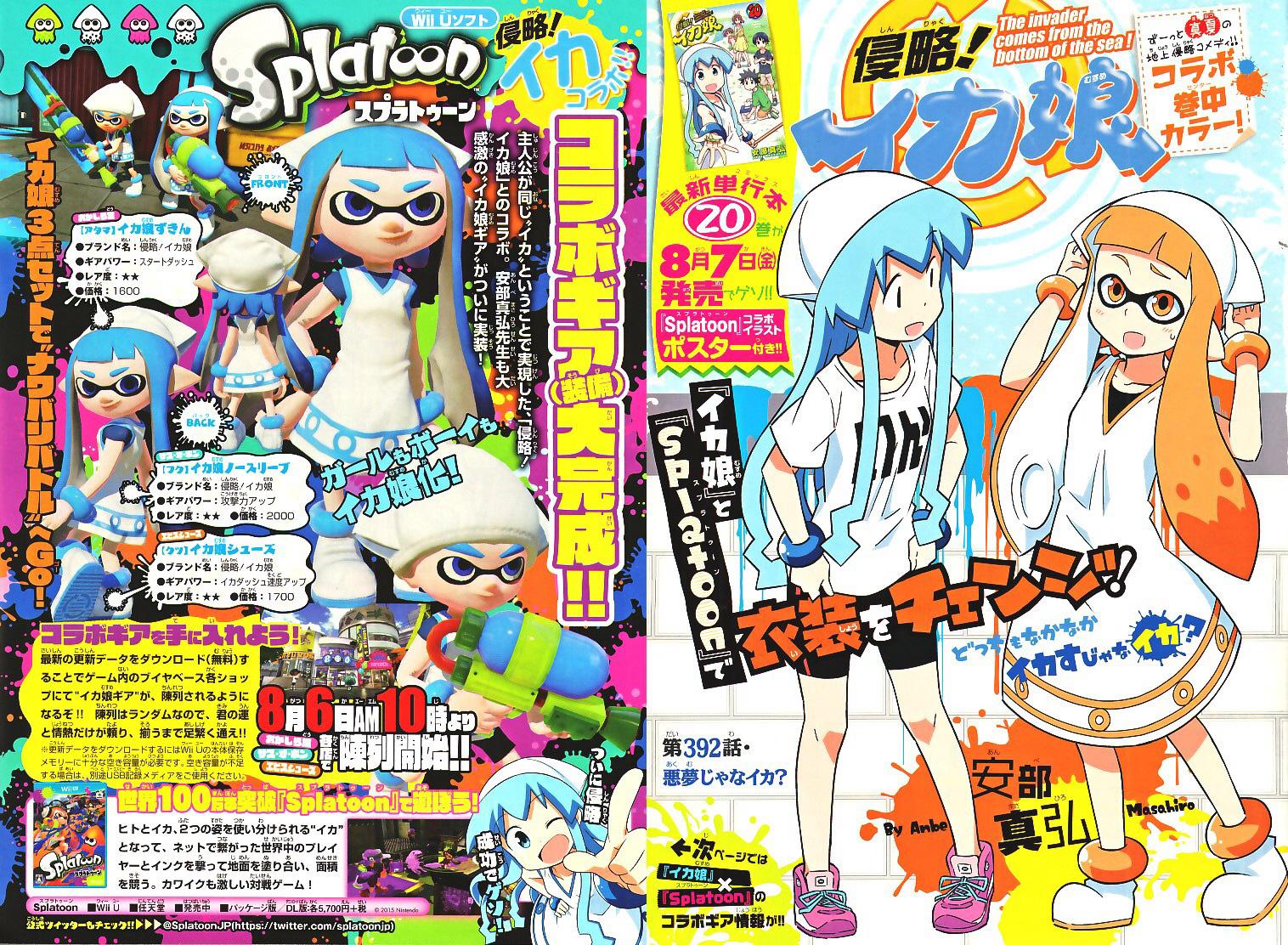 splatoon-costume-ika-musume