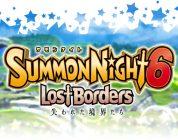 Summon Night 6: Lost Borders, Media Vision si unisce allo sviluppo