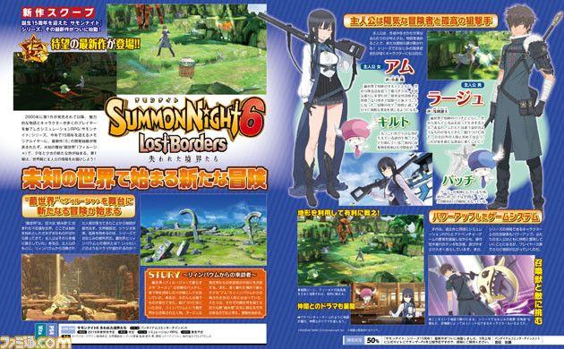 summon-night-6-media-vision-felistella-01